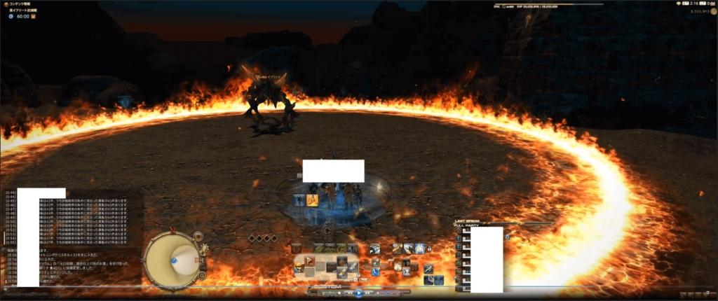 FF14のウルトラワイドモニター表示