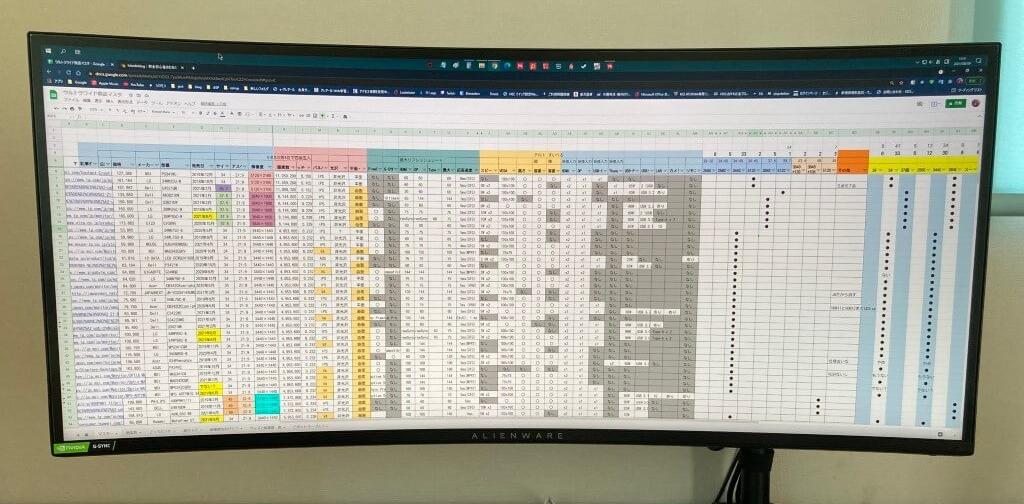 表計算ソフトをウルトラワイドモニターで表示した様子